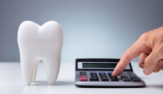インプラント治療の医療費控除について|方法と還付額についても解説