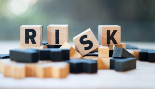 【専門家解説】インプラント治療のリスクを事前に知っておこう