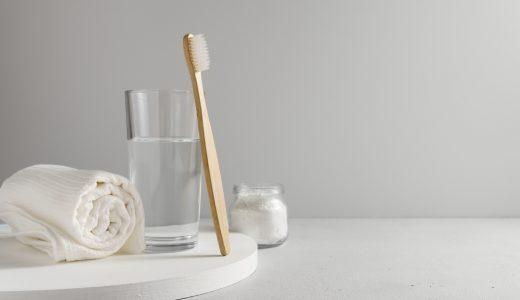 インプラント治療後の歯磨きについて