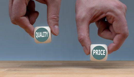 インプラント費用が安いのは危険?安心して治療を受けるための方法とは