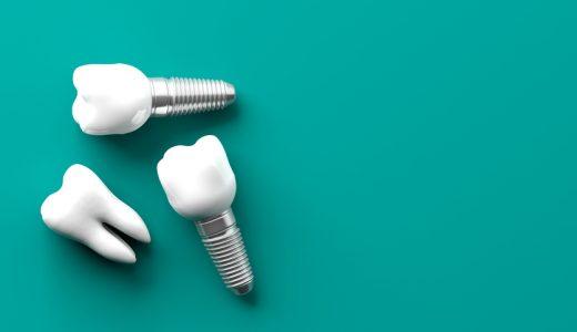 補綴治療とは何?インプラント治療と他の治療法の違いについても解説